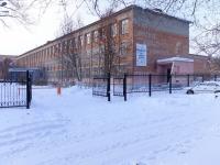 Прокопьевск, улица Жолтовского, дом 14. школа №32