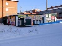 Прокопьевск, улица Оренбургская, дом 2Б. многофункциональное здание