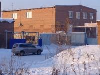 Прокопьевск, улица Квартал Северный, дом 2А. офисное здание
