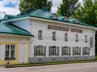 """Кострома, улица 1 мая, дом 5. гостиница (отель) """"Московская Застава"""""""