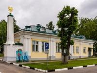 """, hotel """"Московская Застава"""",  , house 5"""