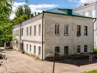 Кострома, улица 1 мая, дом 10. многоквартирный дом