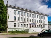 Кострома, улица 1 мая, дом 12. дом/дворец культуры Дворец творчества