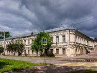 Кострома, улица 1 мая, дом 14. университет Костромской государственный университет