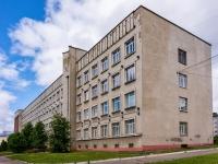 Кострома, улица 1 мая, дом 14А. университет Костромской государственный университет