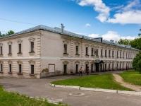 Кострома, университет Костромской государственный университет, улица 1 мая, дом 16