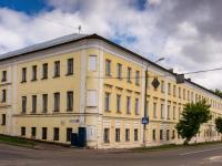 Кострома, улица 1 мая, дом 18. университет Костромской государственный университет