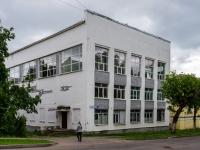 , 大学 Костромской государственный университет,  , 房屋 18