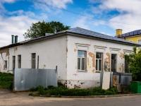 Кострома, улица 1 мая, дом 20А. многоквартирный дом