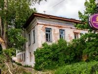 , sample of architecture Дом А. И. Солодовникова, нач. XIX в.; кон. XIX - нач. XX,  , house 26