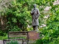 Кострома, улица 1 мая. памятник «Русскому мыслителю Александру Зиновьеву»