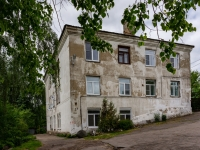 ,  , house 9Б. Apartment house