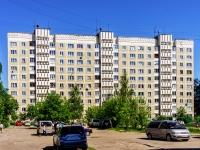 ,  , 房屋 54. 公寓楼