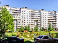 Кострома, улица Войкова, дом 35. многоквартирный дом