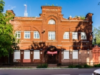 Кострома, улица Горная, дом 3. многофункциональное здание