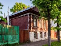 Кострома, улица Горная, дом 25. многоквартирный дом