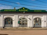 """Кострома, улица Зелёные Ряды, дом 1. магазин """"Адамс"""""""