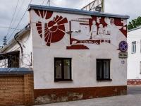 Кострома, улица Комсомольская, дом 13. завод (фабрика) Проходная, КПП