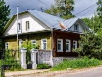 Кострома, улица Комсомольская, дом 19. офисное здание