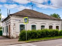 Кострома, улица Комсомольская, дом 22. многоквартирный дом