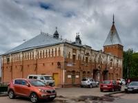 Кострома, улица Островского, дом 5. театр Костромской Областной Театр Кукол