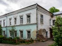 Кострома, улица Островского, дом 16. многоквартирный дом