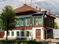 Кострома, улица Островского, дом 20. многоквартирный дом