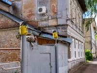 Кострома, улица Островского, дом 23. многоквартирный дом