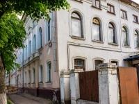 Кострома, улица Островского, дом 27. медицинский центр