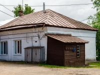 Кострома, улица Островского, дом 27А. многоквартирный дом