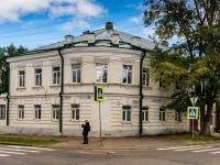 Кострома, улица Островского, дом 30. многоквартирный дом