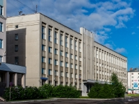 ,  , house 2. governing bodies