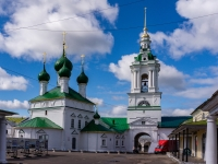 , 教堂 Спаса Нерукотворного,  , 房屋 2
