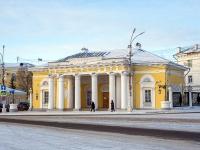 Кострома, Ленина ул, дом1