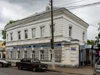 Кострома, улица Симановского, дом 5. многоквартирный дом