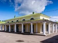 Кострома, улица Мелочные Ряды, дом 1 к.И. магазин