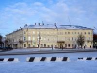 Кострома, Мира проспект, дом 1. органы управления