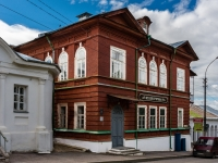 , 博物馆 природы Костромской области,  , 房屋 3