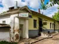 Кострома, улица Молочная Гора, дом 4Б. медицинский центр