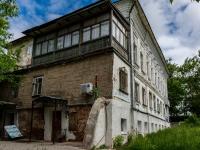 Кострома, улица Молочная Гора, дом 4. многоквартирный дом