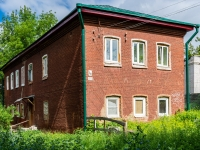 ,  , house 4В. Apartment house