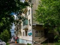 Кострома, улица Молочная Гора, дом 6. многоквартирный дом