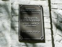 , 管理机关 Департамент культуры Костромской области,  , 房屋 6А