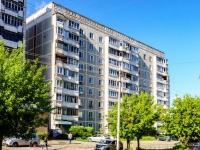 Кострома, улица Мясницкая, дом 51. многоквартирный дом