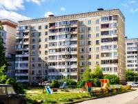 Кострома, улица Мясницкая, дом 54. многоквартирный дом