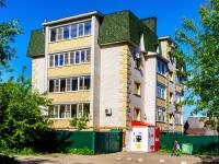 Кострома, улица Мясницкая, дом 61. многоквартирный дом