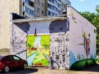 Кострома, улица Мясницкая. хозяйственный корпус