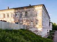 Кострома, улица Чайковского, дом 8. многоквартирный дом