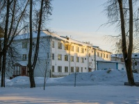 Кострома, улица Чайковского, дом 4. офисное здание