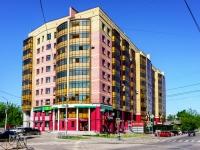 ,  , house 35. Apartment house
